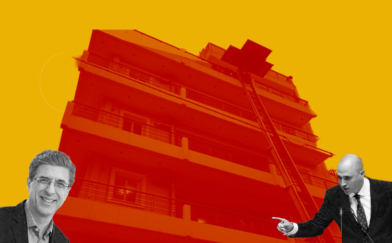 Το (σβησμένο) τουίτ του Μπογδάνου και η (κρυφή) ΜΚΟ του πολιτευτή της ΝΔ